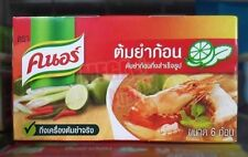 Thai Knorr Tom-Yum, Spicy Lemongrass Soup Bouillon Seasoning Cubes 6 Cubes 72g