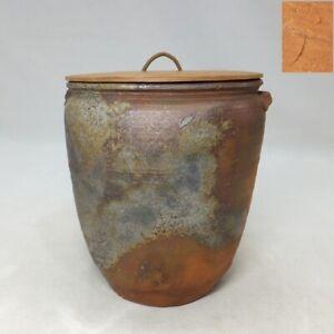 B721: Real old Japanese BIZEN stoneware water jug with wonderful taste and shape