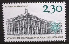 FRANCE 1983 Customs Co-operation Council. Set of 1. Mint Never Hinged. SG2594.