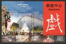 HONG KONG CHINA 2019 XIQU CENTRE (CANTONESE OPERA) $20 STAMP SOUVENIR SHEET MINT