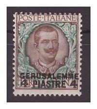 GERUSALEMME 1909  -    Piastre 4  su  Lire 1   NUOVO **