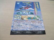 >> GRATIA SECOND EARTH SHOOT ARCADE ORIGINAL JAPAN HANDBILL FLYER CHIRASHI! <<