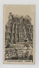 1926 Westminster Indian Empire Series 2 #25 Avadalyar-Kovil Tower Card 0w6