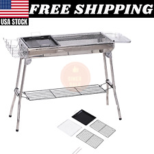 Charcoal BBQ Grill Portable Folding Stainless Steel Camp Picnic Cooker Outsunny