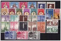 s15522) VATICANO MNH 1958 Sede Vacante + 1959 Complete Year set 32v