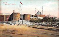 POSTCARD  EGYPT   CAIRO  Citadelle   Entrance