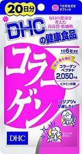 F/S JAPAN ☀DHC☀ Collagen 120 tablets for 20 days Try Japan quality!!