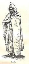 PARIS EXPOSITION UNIVERSELLE WORLD FAIR 1889 ALGERIE KABYLE & ARABE GRAVURE