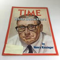 Time Magazine: October 1 1979 - White House Years by Henry Kissinger