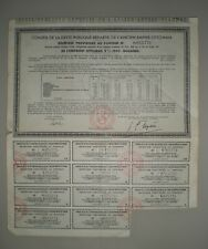 TURQUIE CONSEIL DE LA DETTE PUBLIQUE EMPIRE OTTOMAN 4% 1902 Récépissé au porteur