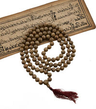 Mala tibétain Collier Perles en Coquillages Om Mani Padme Hum  Ø8.5 mm 8931 CA11