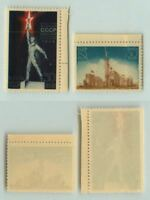Russia USSR 1938 SC 714-715 Z 579-580 MNH . e3555
