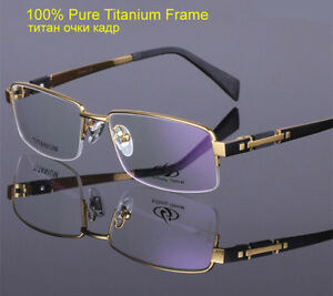 LUXURY PURE TITANIUM EYEGLASSES HALF GLASSES FRAMES MEN MALE EYEWEAR RX