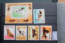 LOT STAMPS FUJEIRA DOGS MNH** (F92476)