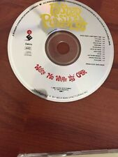 FASTER PUSSYCAT-Wake Me When Its Over CD Audio Music Cd Only