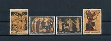 Greece  1112-5 MNH, Greek Mythology, 1974