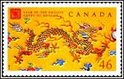 CANADA 2000 CHINESE THE YEAR OF DRAGON FV FACE 46 CENT MNH RARE CANADIAN STAMP