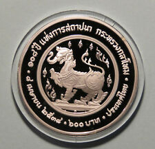 1995 King Bhumibol Adulyadej Rama 9 & 5 Thailand 600 Baht Silver Proof Coin