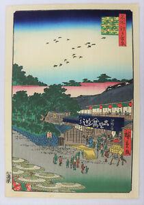 Ueno Yamashita Japanese woodblock print Hiroshige reprint 1910's