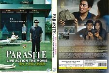 Parasite (2019) ~ All Region ~ Brand New Factory Seal ~ Korean MV