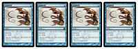 4 Chinese Twisted Image (Playset) Scars of Mirrodin Magic the Gathering MTG