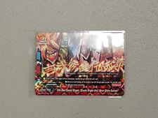 Future Card Buddyfight Illusionist of Shadowform, Silhouette Joe D-BT01/0012 RR