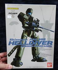 Mobile Police PATLABOR HELLDIVER ARL-99B 1/60 MODEL KIT BANDAI JAPAN