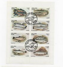 Oman - 1972 Fishes used MS of  postage stamps