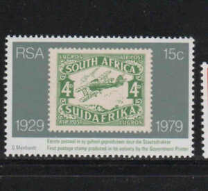 SOUTH AFRICA #516      1979   FIRST STAMP PRINTED, 50TH. ANNIV.   MINT VF NH O.G