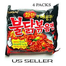 4 Pack Samyang Fire Chicken Ramyun Hot Spicy Chicken Noodle Ramen Korean  Noodle