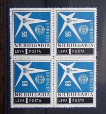 More details for bulgaria 1958 brussels international exhibition in block x 4 mnh