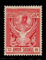 "1910 Thailand Siam Stamp King RAMA V ""Garuda"" 6 Satang Mint Sc#141"