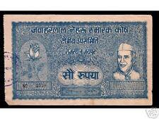 INDIA 100 RUPEES 1950's  NEHRU RARE CASH AUNC NOTE WITH CHOP INTERESTING ITEM