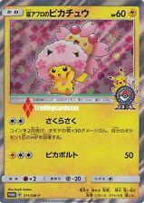 ♦Pokémon♦ Cherry Blossom Afro Pikachu (Sakura) : 211/SM-P -JP/Holo-