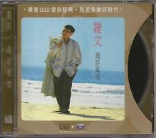Roman Tam 羅文 幾許風雨 CD HK DSD + Super Bit Mapping Direct. The Ultimate CD Sound