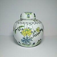 Vintage Chinese Url, Ginger Jar Ceramic Porcelain Vase Hand Painted Mid Century