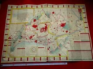 1-5 Japanese Tokyo map Woodblock print BOOK