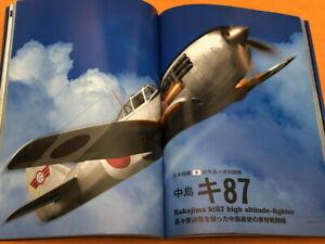 Japanese Army and Navy Prototype Fighter Book FUGAKU SHINDEN REPPU KIKKA #1165