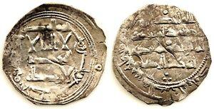 Hispano-Arabes - Emirato independiente Mohamad I. Dirhem Al-Andalus Plata 3,3 g.