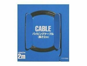 TAMIYA 12675 Detail Cable 0.5mm For Model Kits Modeling Crafting Tools