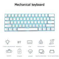 Wireless Bluetooth Wired Mechanical Ergonomic Backlight Gaming Keyboard (White)