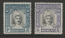 More details for bahawalpur official service mint 1945 scenes with black dlr overprint o17-o18