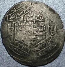 """952-983 AD BUYID-BUWAYHID AMIRATE Silver """"RR"""" Dirham of Adud al-Dawla AH 338-372"""