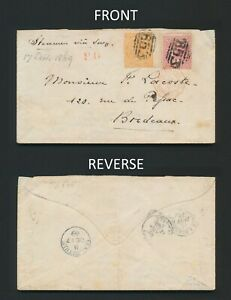 1869 MAURITIUS COVER TO FRANCE, QV 1/- & 4d PORT SAID TRANSIT & SUEZ OCTAGON