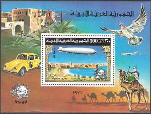 Libya 1977 Centenary Universal Postal Union UPU Souvenir Sheet MNH (SC# 678)
