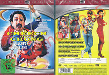 DVD SHRIMP ON THE BARBIE 1990 Cheech Marin Emma Samms Vernon Wells Region 2 NEW