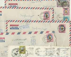 QATAR 5 Reg.Airmail Letters Tied Diff. stamps Doha Airport send to Cairo 1980s*