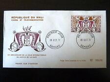MALI   AERIEN 129  PREMIER JOUR FDC    COUR JUSTICE LA HAYE      160F    1971