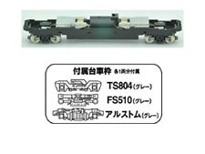 Tomytec TM-06R Motorized Chassis (18 meter A) N scale Brand New