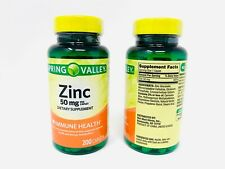 2 - Spring Valley Zinc Caplets, 50mg - 200 Count each - FREE SHIPPING! 400 total